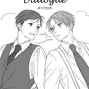 「Dialogue-ダイアログ-」