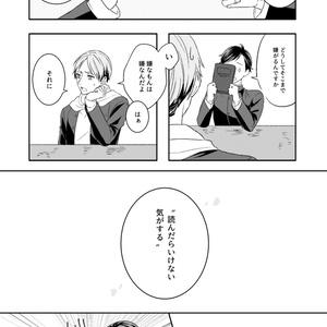 巡りの呪い -前編-