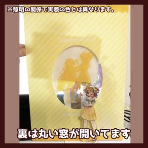 かえしおサマーセット【在庫復活は9/10頃】