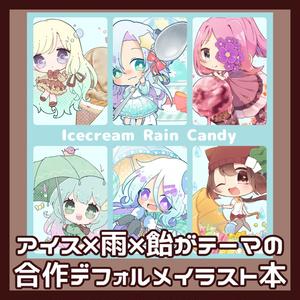 Icecream Rain Candy