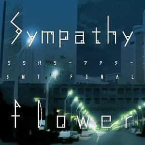 真4F*Sympathy flower