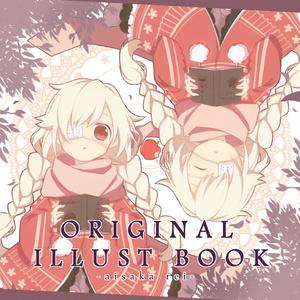 ORIJINAL ILLUST BOOK