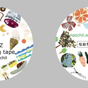 「AtoZ」コラージュ静物アイコンのマスキングテープ