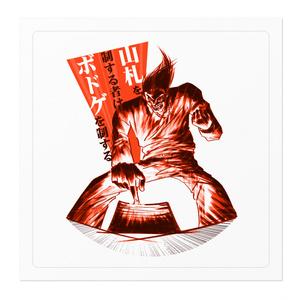 山札を制する者はボドゲを制する(赤)