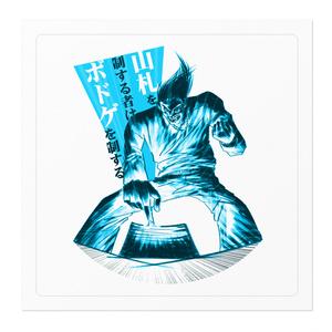 山札を制する者はボドゲを制する(青)
