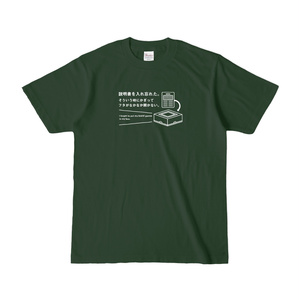 ボードゲームあるある - Tシャツ「説明書篇」