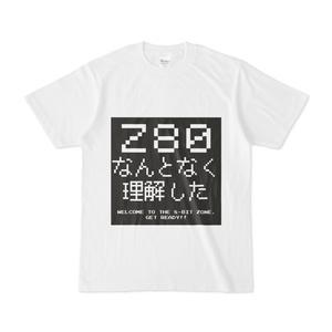 MSXなんとなく理解したTシャツ(白地)