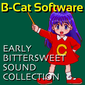 Early BitterSweet Sound Collection