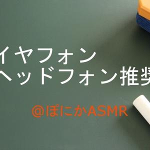 【ASMR】チョークの音、気持ちいいよね?黒板にチョークで字を書く音でリラックス【音フェチ】