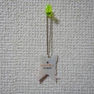 ねこりぼんキーホルダー(みぃ)