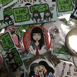 百合女子高生★LINEスタンプ缶バッチ(17種類)