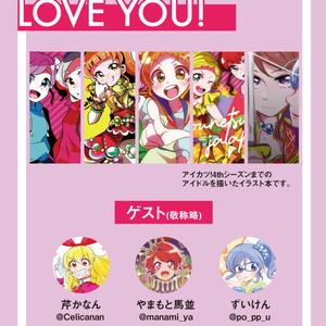 IDOL LOVE YOU!