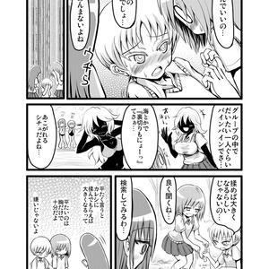 DL■JK小噺
