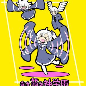 私立萌え袖学園女生徒Tシャツ(黄色)のブラック