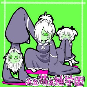 私立萌え袖学園女生徒Tシャツ(緑色)のブラック