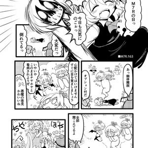 実本■M7R CONTINUE