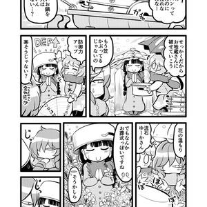 実本■花傘地蔵