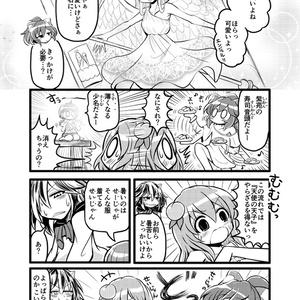 実本■はばたけ!!有頂天エンジェルズ!!