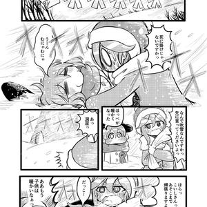 実本■こいしちゃんの雪中案