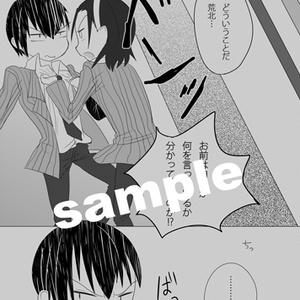 ハロー、グッドバイ【前編】