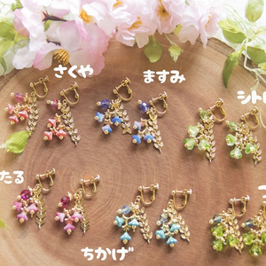 A3-春組ピアス・イヤリング