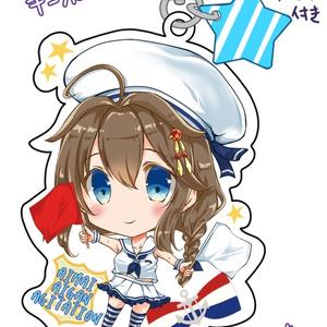 【限定通販】艦これ時雨 水兵さんキーホルダー(イラストペーパー付き)