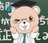 リケ恋公式BOOTH