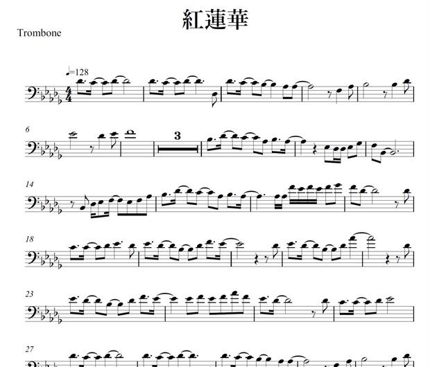 蓮華 楽譜 無料 紅