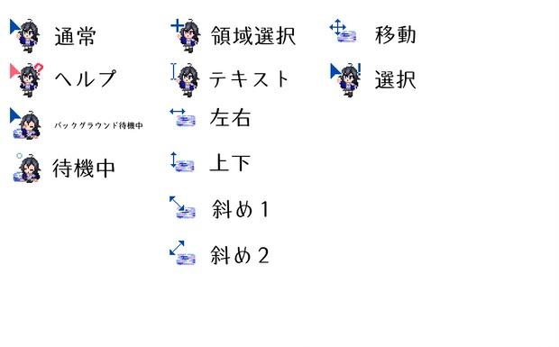 ポインター アニメ マウス