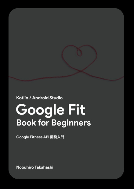 Google Fit Book for Beginners - feb19 - BOOTH