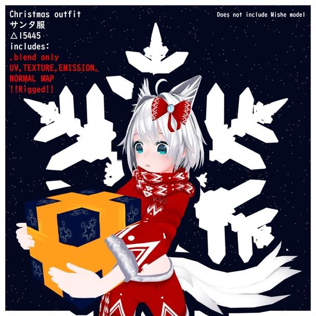 サンタ服 - Christmas outfit 【オリジナル】 - niyomshi - BOOTH