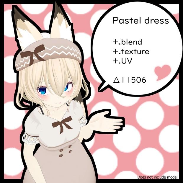 Pastel dress - パステルドレス 【オリジナル】 - niyomshi - BOOTH