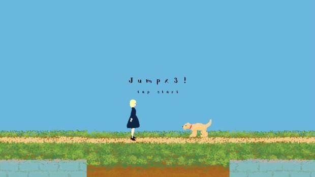 Jumpx3!