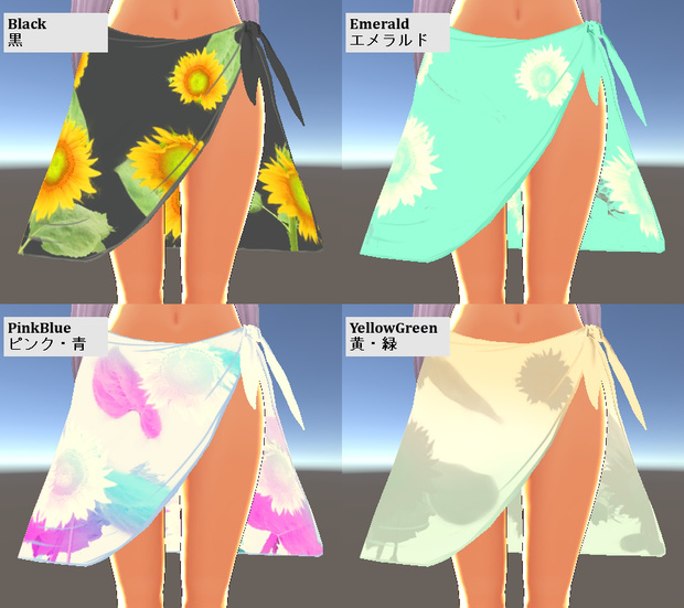 VRoid用水着の制作
