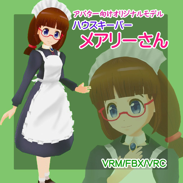 オリジナル3Dモデル「メアリーさん」 - fumi2kick booth - BOOTH