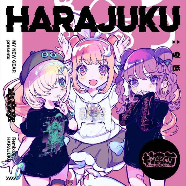 MY NEW GEAR presents 電音部 Remix02 HARAJUKU - MY NEW GEAR - BOOTH