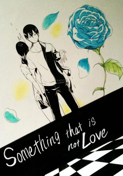 something that is not love sorairoya booth 同人誌通販