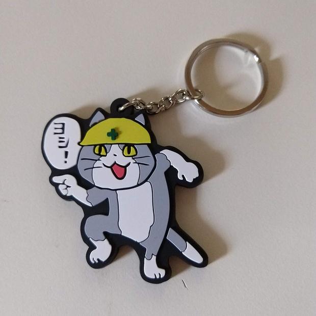 ジェネリック現場猫(後発・逆輸入) , kumamine , BOOTH