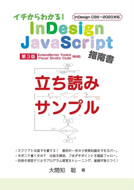 booth ダウンロードできない pdf
