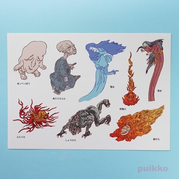 シール 鳥山石燕 妖怪絵1 - puikko - BOOTH
