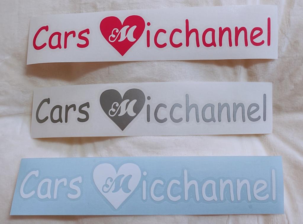 Cars Micchannel カッティングステッカー