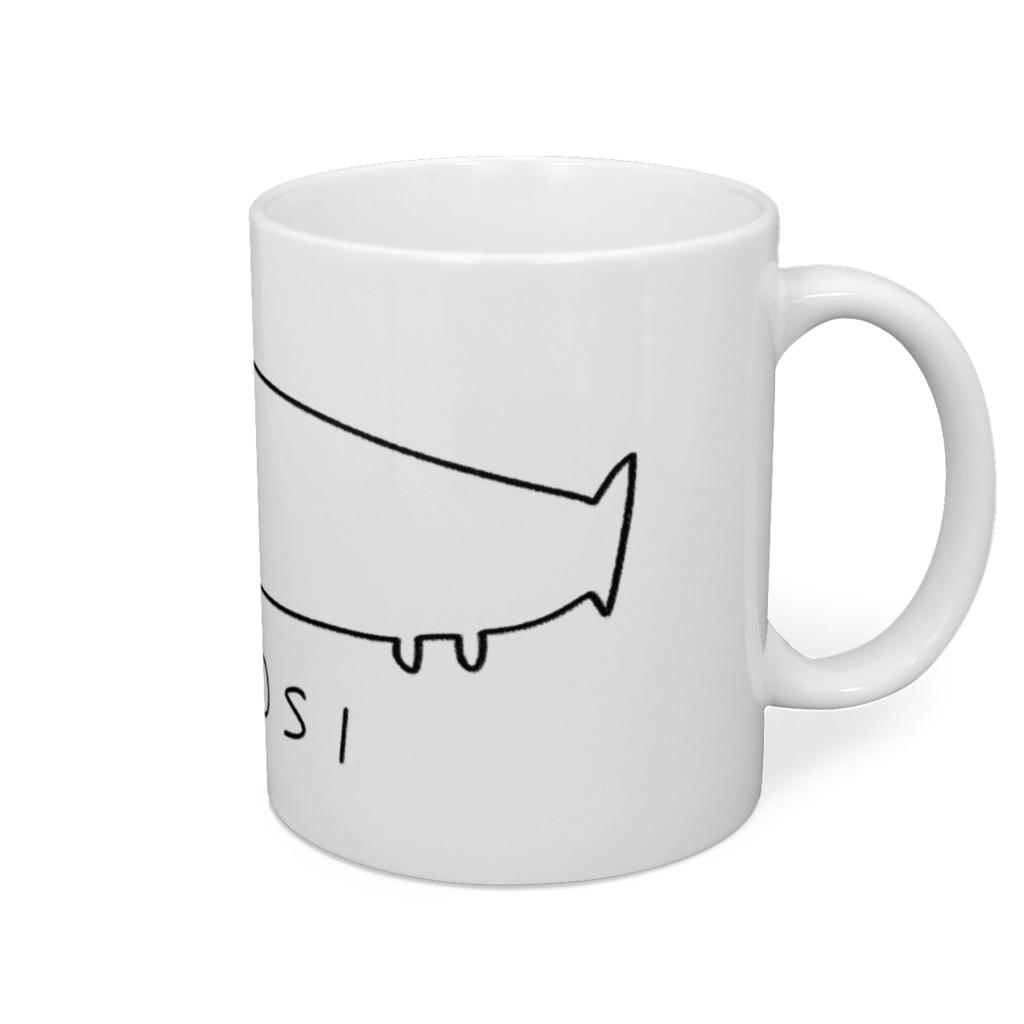 LONG NIBOSI CUP