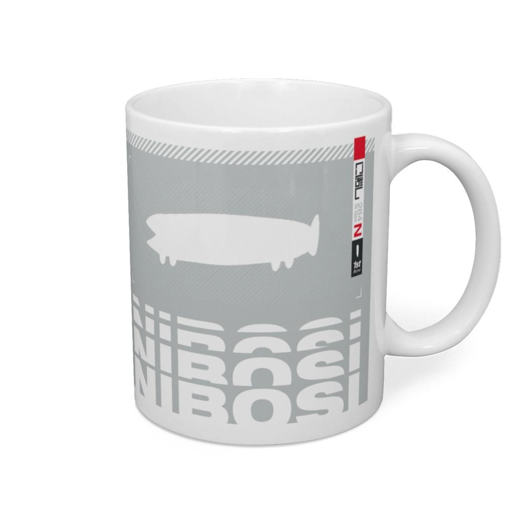NIBOSI 1st Anv CUP