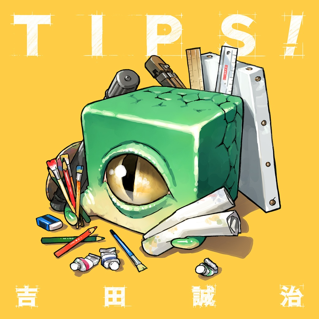 TIPS!(DL版)