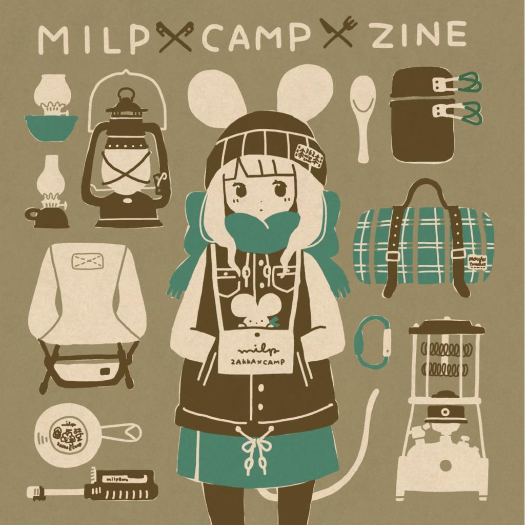 MILP×CAMP×ZINE