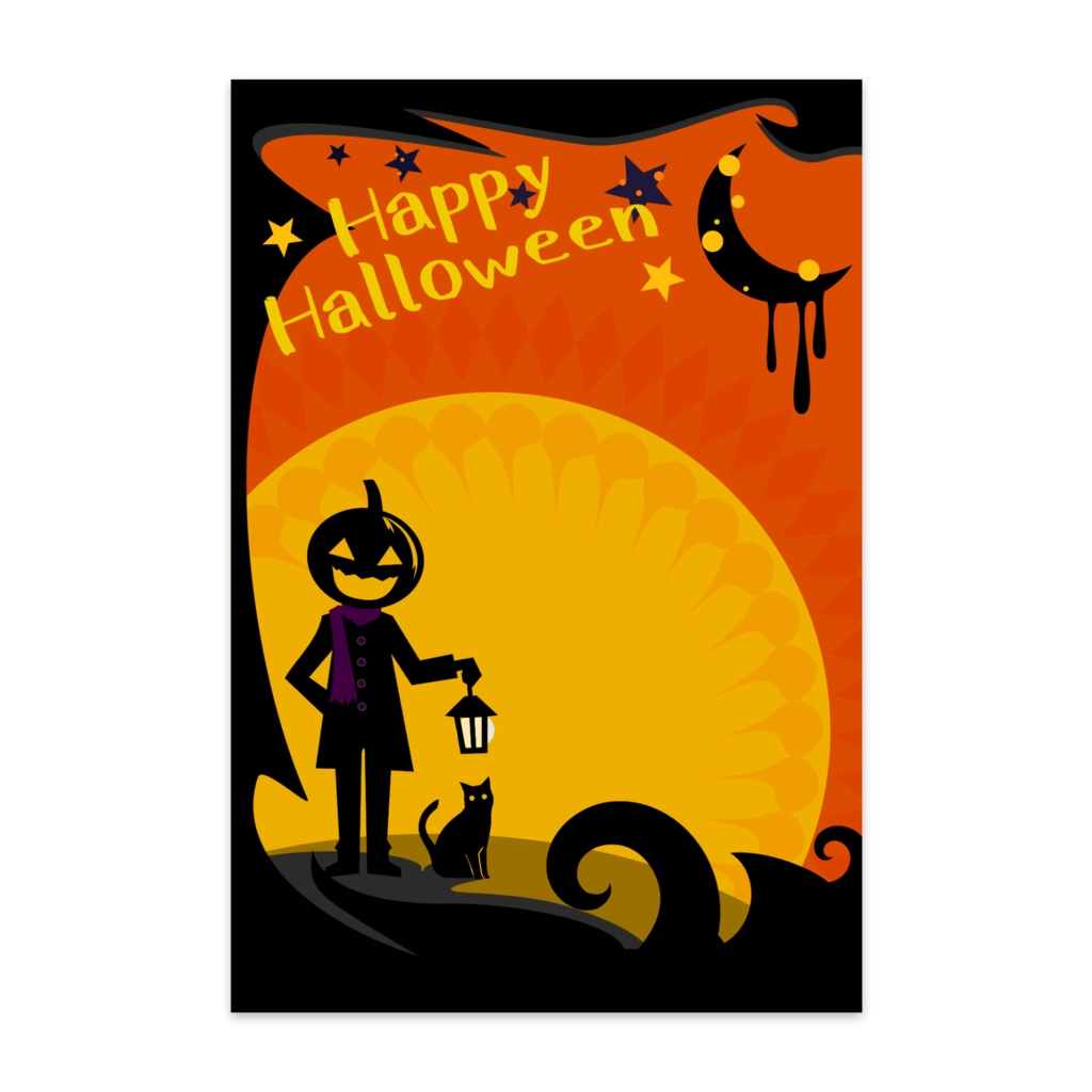 【ハロウィン】ジャックオランタンと黒猫ポストカード
