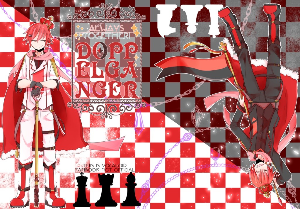 【黒赤白赤】AT DOPPELGANGER【AKAITO贔屓本】