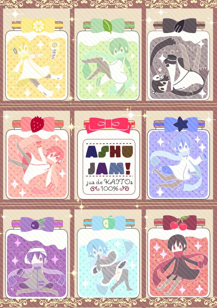 【配布終了】ASHU JAM!【KAITO亜種10th記念合同本】