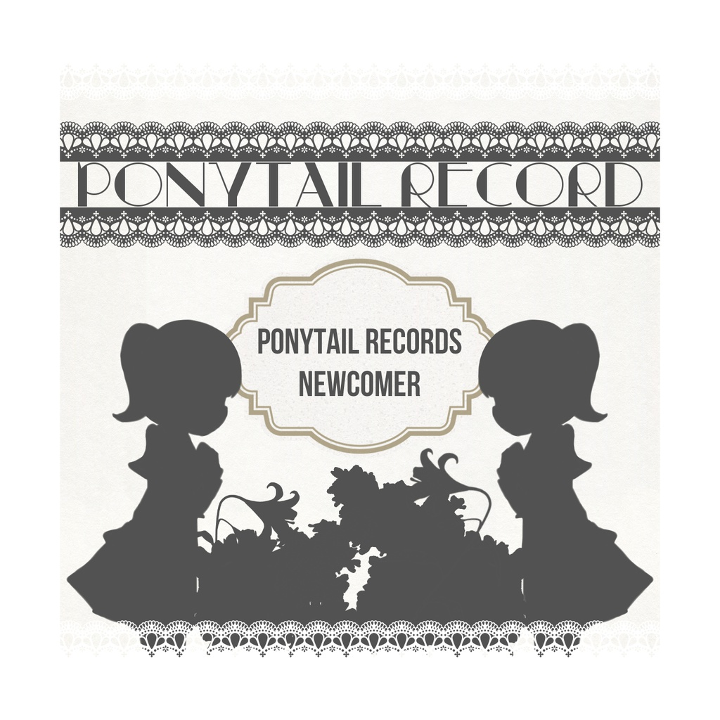 Ponytail Records NewComer