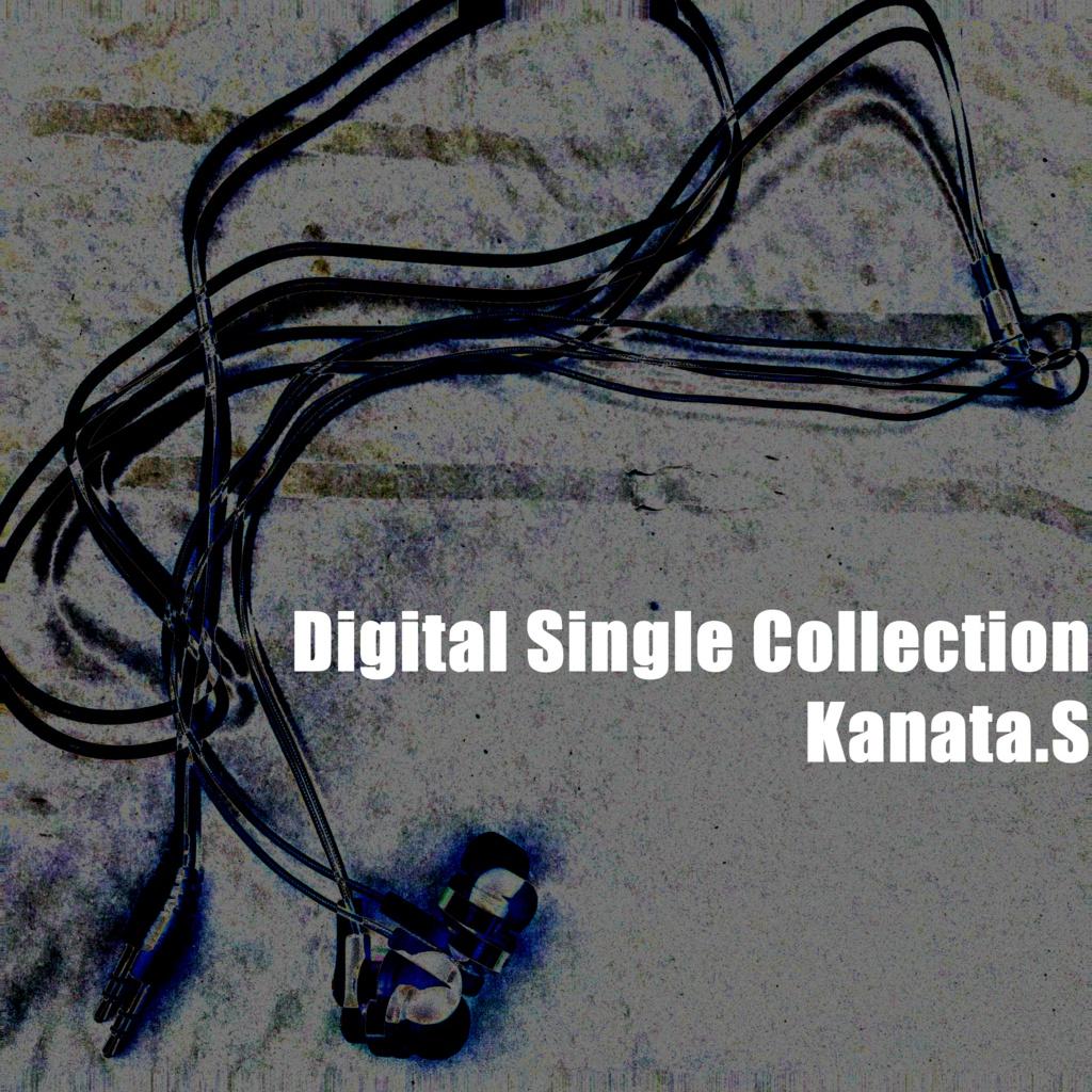 Digital Single Collection